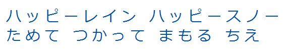 RNJ2014_theme